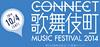 歌舞伎町ライブサーキット『CONNECT』第3弾で卓球、曽我部、キュウソネコカミら23組