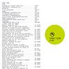 Aphex Twinの13年ぶり新アルバム『Syro』のリリース日判明、アートワークも公開