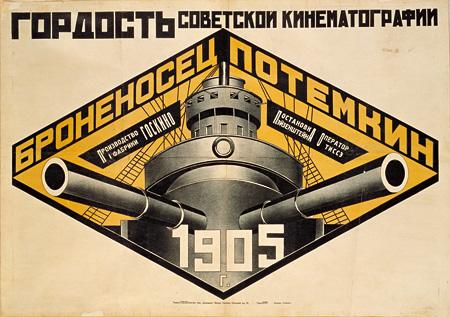アレクサンドル・ロトチェンコの画像 p1_14