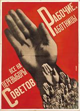 CINRA.NET カルチャーは、とまらない、とめられない。                                ニュースロシア・アヴァンギャルドのポスター展にマレーヴィチ、ロトチェンコらの作品約180点                   RELATED                   関連記事                                    LINK                   関連リンク                                    TAG                   関連タグ