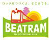 路面電車も舞台の『BEATRAM MUSIC FES』全40組超出揃う、タイムテーブルも判明