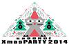 unBORDEの聖夜パーティー、第1弾発表でtofubeats、ゲス乙女、indigoら6組
