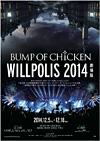 BUMP OF CHICKEN初のドキュメンタリー映画が12月公開、CGアニメを交えた2部構成