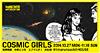 スプ子、小林エリカら4人の女性作家が「宇宙旅行」を表現、『COSMIC GIRLS』展