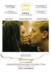 グザヴィエ・ドラン監督の最新作『MOMMY』日本公開決定、カンヌ審査員特別賞受賞作