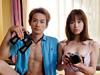 宇仁田ゆみ『スキマスキ』が実写映画化、互いの生活を覗き合う男女描くラブコメディー