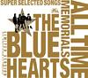 THE BLUE HEARTSの記念盤の詳細判明、ベスト盤&八代亜紀や銀杏参加のカバー盤