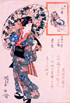 「Kawaii」のルーツを浮世絵で辿る『江戸ッ娘 ―Kawaiiの系譜』展、舞台は原宿