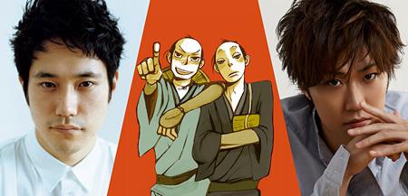 左から松山ケンイチ、オノ・ナツメによる原作ビジュアル、早乙女太一 ©オノ・ナツメ/小学館 ©2015 WOWOW/ホリプロ
