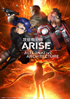 CORNELIUSと坂本真綾がタッグ、『攻殻機動隊ARISE』テレビシリーズ主題歌担当