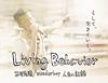 急逝したラッパー「不可思議/wonderboy」映す関和亮監督による初映画、東名阪で上映会