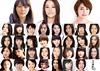 園子温監督の新作映画『リアル鬼ごっこ』、追加女性キャスト34人一挙発表