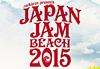 『JAPAN JAM BEACH』最終発表で金爆、きゃりーら12組追加、全54組出揃う