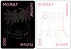 美術館に野外シネマや屋台が登場する『MOMAT サマーフェス』