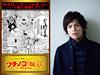 山本裕典が「おかまの天ちゃん」に、『ピース オブ ケイク』劇中劇舞台化で主演