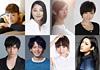 貫地谷しほり、夏菜、城田優らが「未婚のプロ」に、ドラマ『わたプロ』第2弾