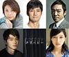 黒沢清監督の新作映画、西島秀俊が元刑事&香川照之が不気味な隣人役に