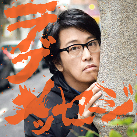 岡村靖幸の画像 p1_34