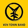 YEN TOWN BANDが19年ぶり新曲発表、5都市でライブも