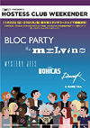 『HCW』が11月に開催、第1弾発表でBloc Party、Melvinsら5組