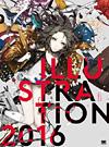 イラストレーター150組を紹介する書籍『ILLUSTRATION 2016』