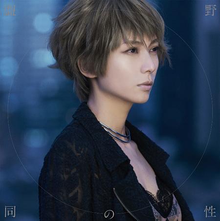 柴咲コウの画像 p1_23