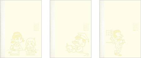 オリジナルノート表紙