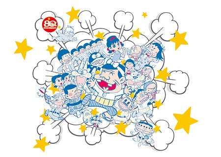 赤塚不二夫 生誕80年シンボルビジュアル ©赤塚不二夫/Fujio80