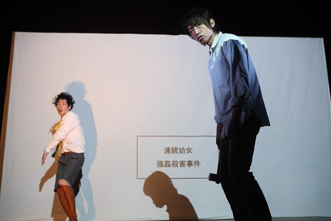 『幼女Xの人生で一番楽しい数時間』より(撮影:加藤和也(FAIFAI))