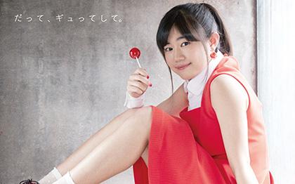 花谷麻妃の画像 p1_13