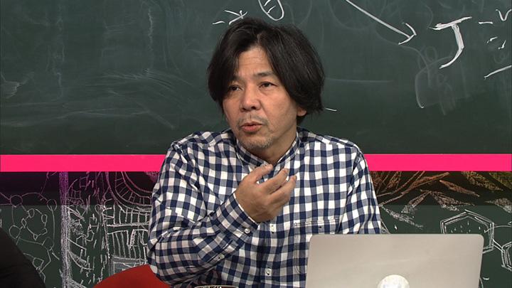 『ニッポン戦後サブカルチャー史III 90'sリミックス』