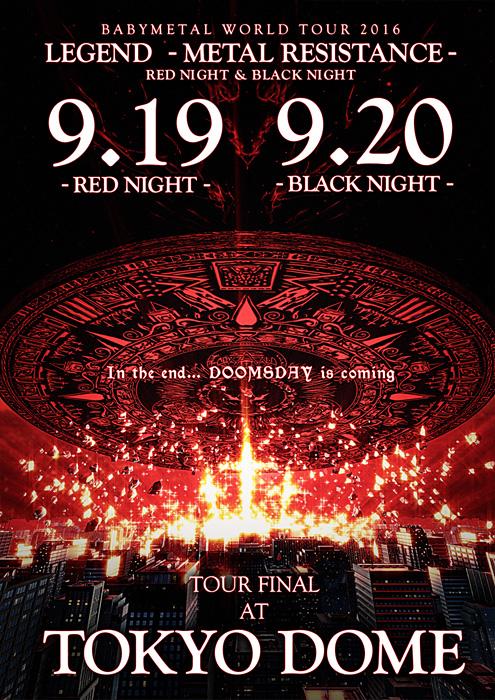 Babymetal World Tour  Tokyo Dome Red Night Wowow