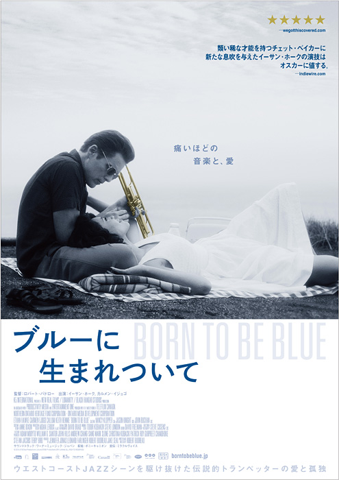 『ブルーに生まれついて』ポスタービジュアル ©2015 BTB Blue Productions Ltd and BTBB Productions SPV Limited.ALL RIGHTS RESERVED.
