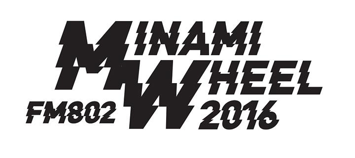 『FM802 MINAMI WHEEL 2016』ロゴ