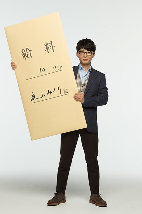 星野源 恋 pv