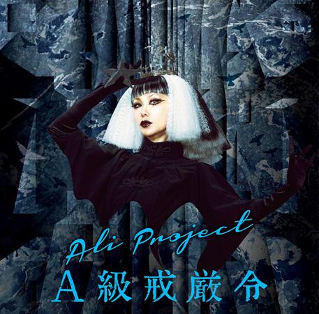 ALI PROJECTの画像 p1_20