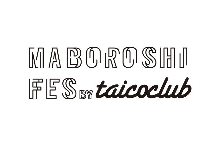 『MABOROSHI FES by taicoclub -武雄でタイコクラブ-』ロゴ