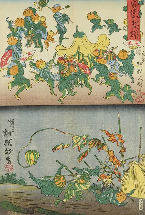 河鍋暁斎の画像 p1_23