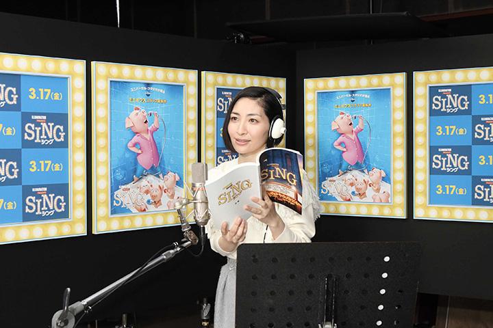 坂本真綾アフレコ風景 ©Universal Studios.