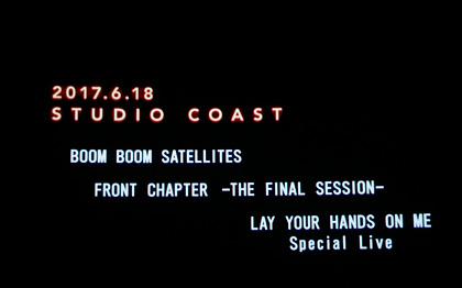 Boom Boom Satellites - 19972007