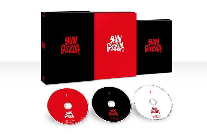 『シン・ゴジラ』Blu-ray特別版3枚組イメージビジュアル ©2016 TOHO CO.,LTD