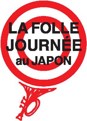 『ラ・フォル・ジュルネ・オ・ジャポン』ロゴ