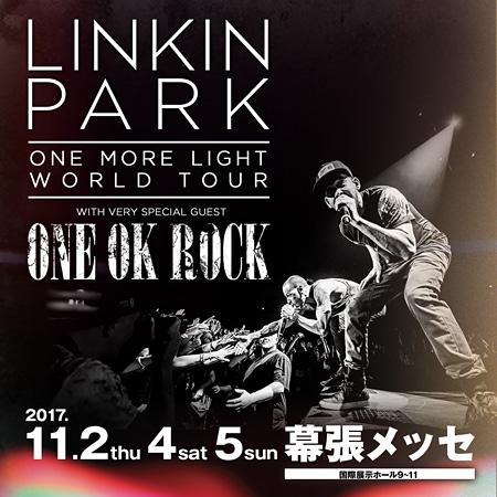 http://www.cinra.net/uploads/img/news/2017/20170419-linkinpark.jpg