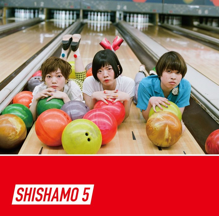 SHISHAMO『SHISHAMO 5』ジャケッ... SHISHAMOの新アルバム『SHISH