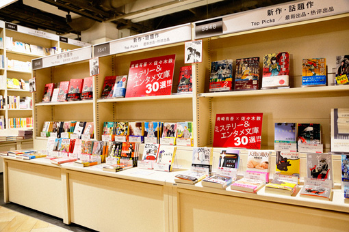 HMV & BOOKS TOKYOでは期間限定で、青崎と佐々木が選んだ「ミステリー&エンタメ文庫」が30冊並ぶ