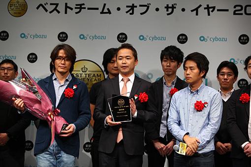 最優秀賞の「Pokémon GOチーム」
