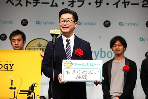 「COGYプロジェクトチーム」株式会社TESSの代表取締役・鈴木堅之