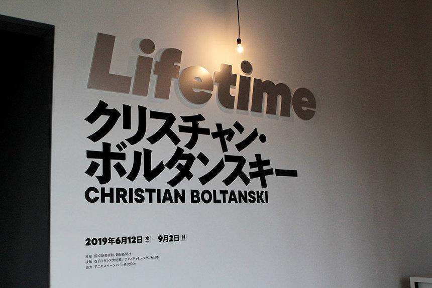 クリスチャン・ボルタンスキーの画像 p1_10