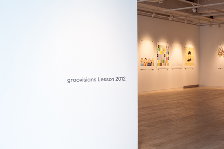 groovisions Lesson 2012(撮影:すがわらよしみ)