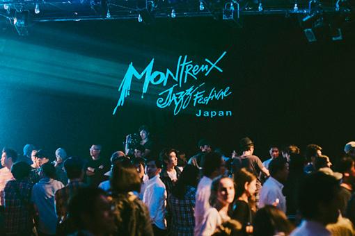 『モントルー・ジャズ・フェスティバル・ジャパン 2015』の様子 / 撮影:青木勇策